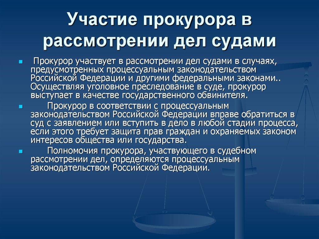 Гражданский процессуальный Кодекс РФ 2017 с