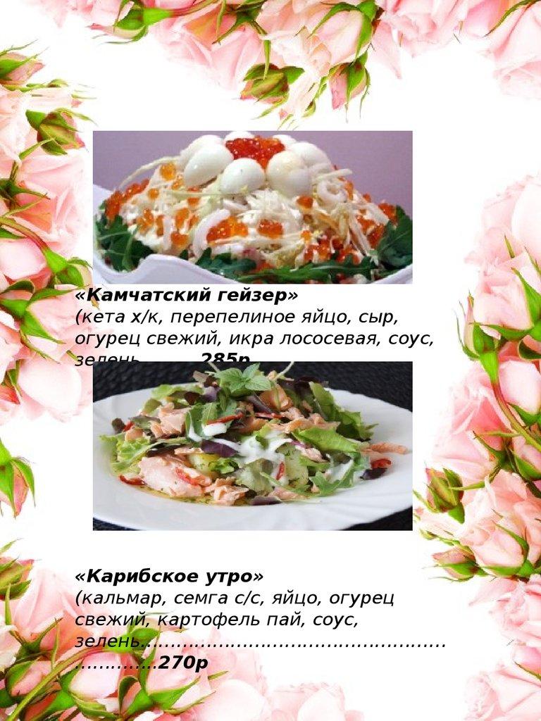 Салат с ветчиной 99 рецептов с фото  рецепты с