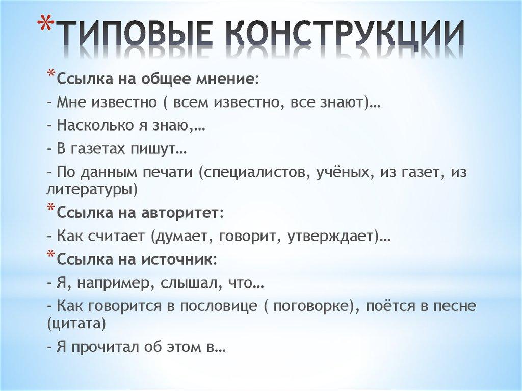 сочинение какие проблемы можно выявить в тексте