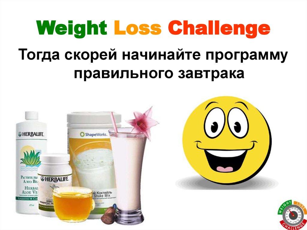 питаться снизить холестерин в крови