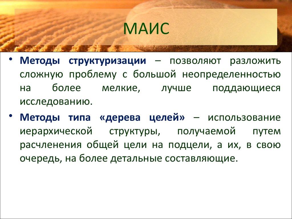 Поздравление мужу на юбилей на татарском языке фото 421