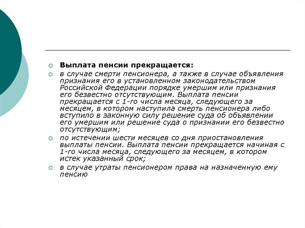 Льготные пенсии учителям украины