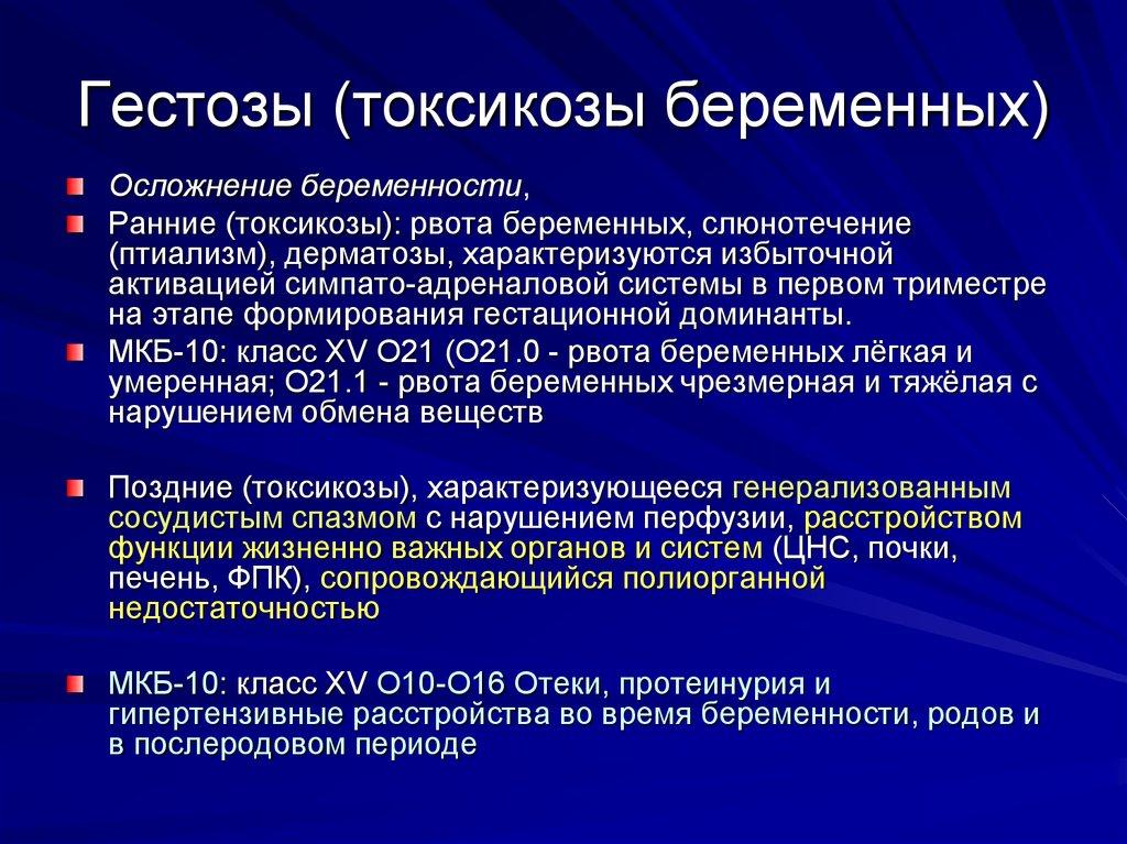 Подушка для беременных с комфорелью farla care u150 100