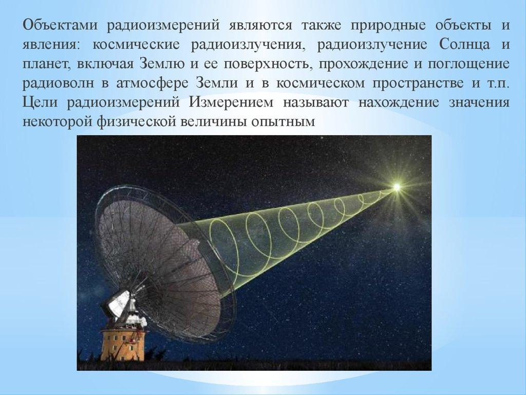 online Деяния российских полководцев и генералов 1822