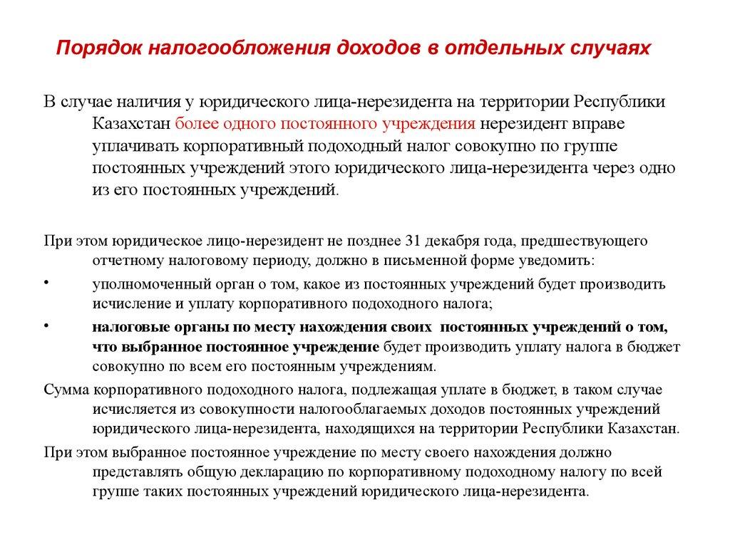 Пенсия в казахстане