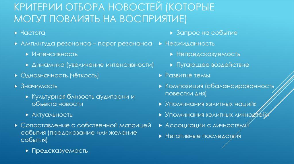 презентация доктора айболита если хочешь быть здоров