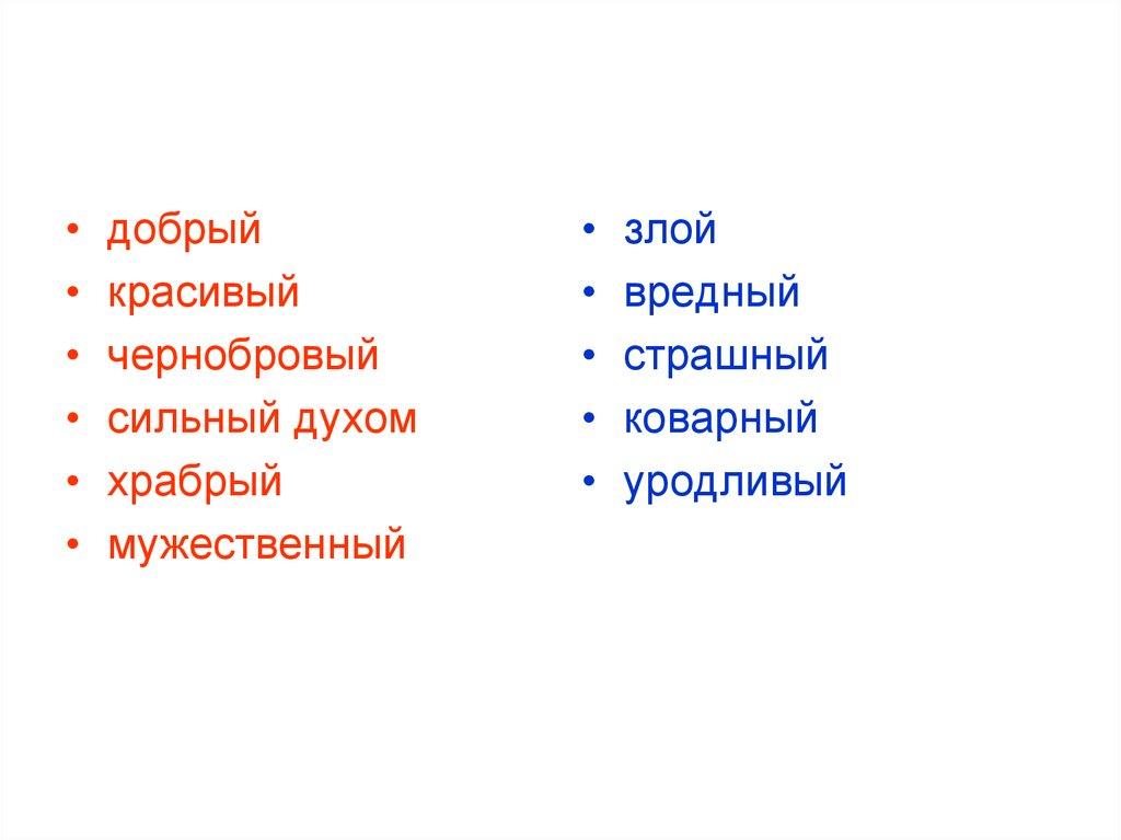 сочинение сказки по русскому языку