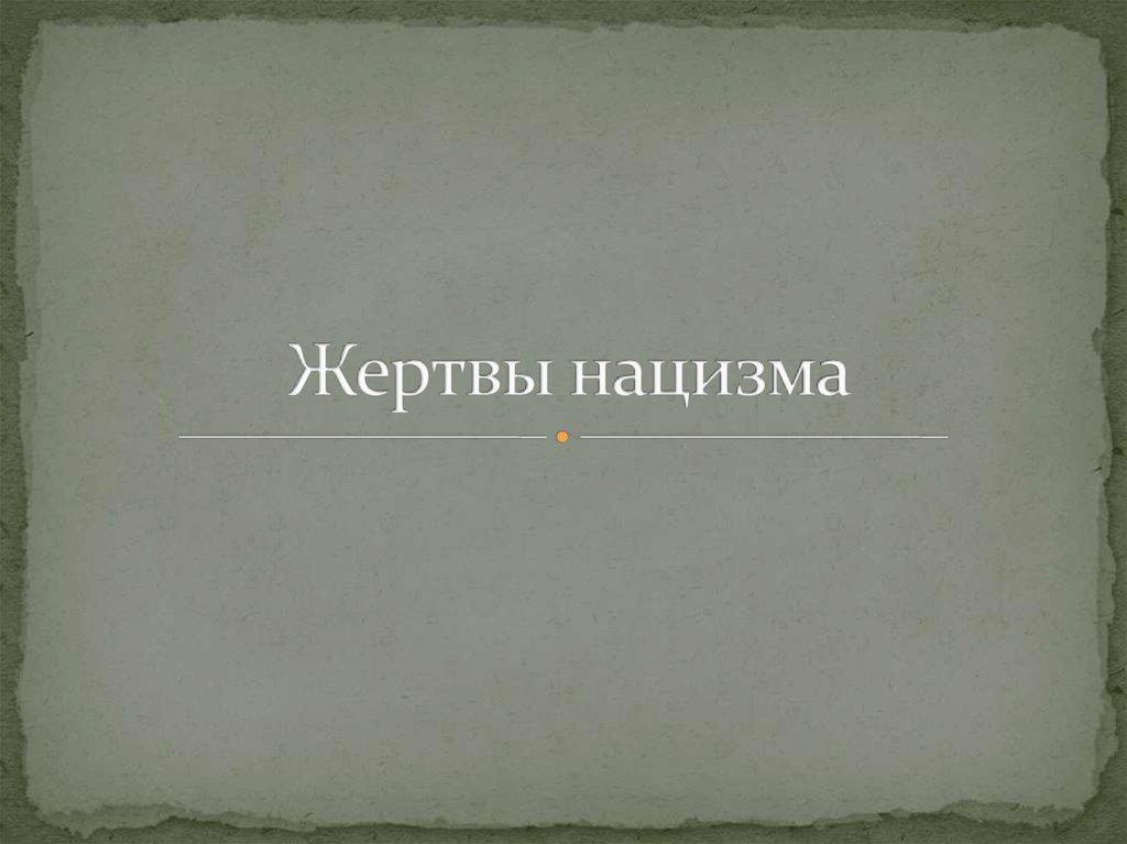ebook Ko Tautoro, Te pito o Tōku Ao: A Ngāpuhi Narrative