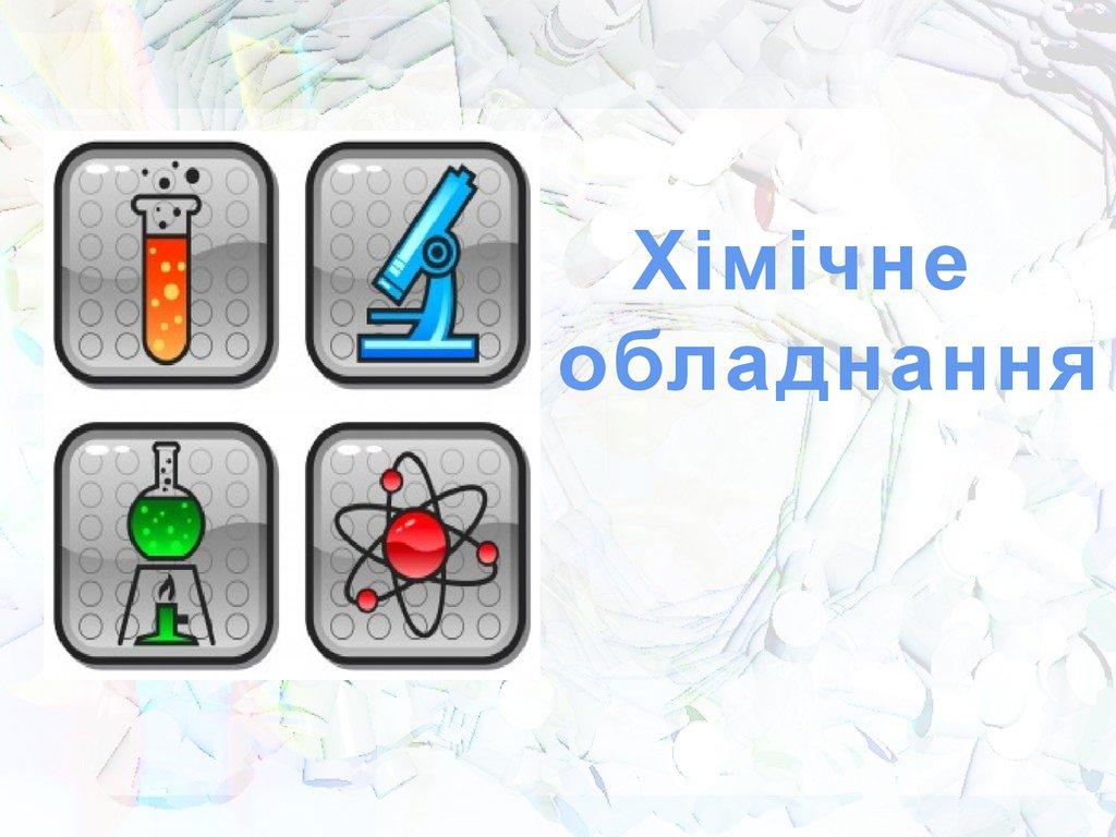 Правила дорожного движения украины 2015 экзамен онлайн