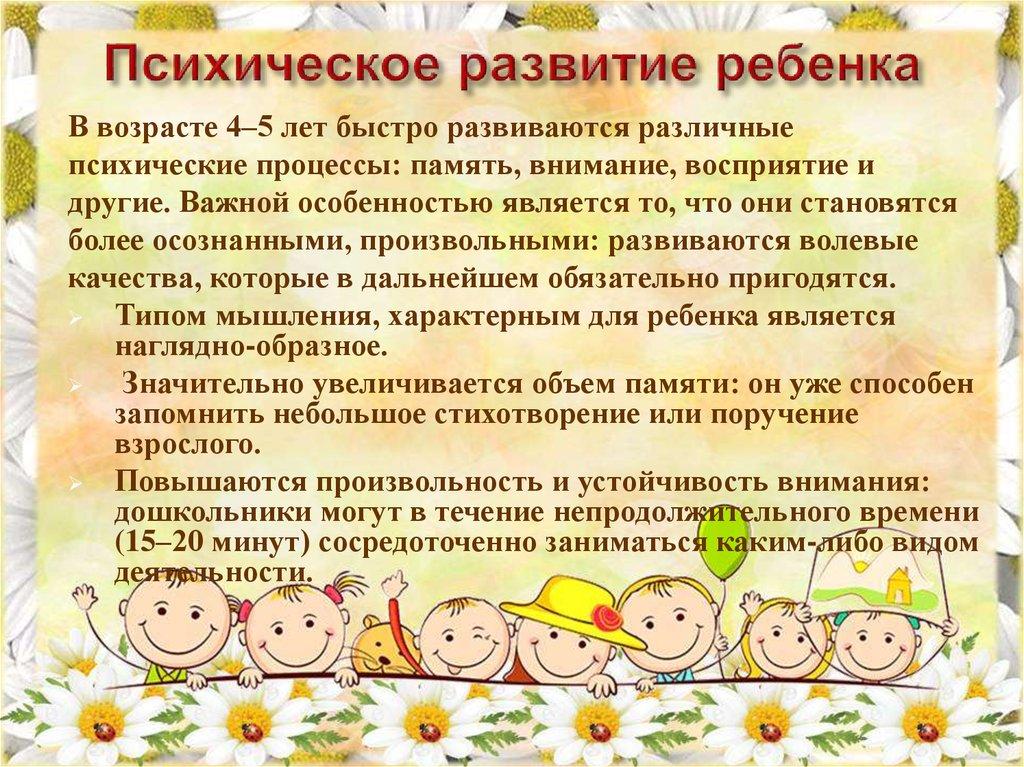 Дипломная работа Адаптация детей младшего дошкольного