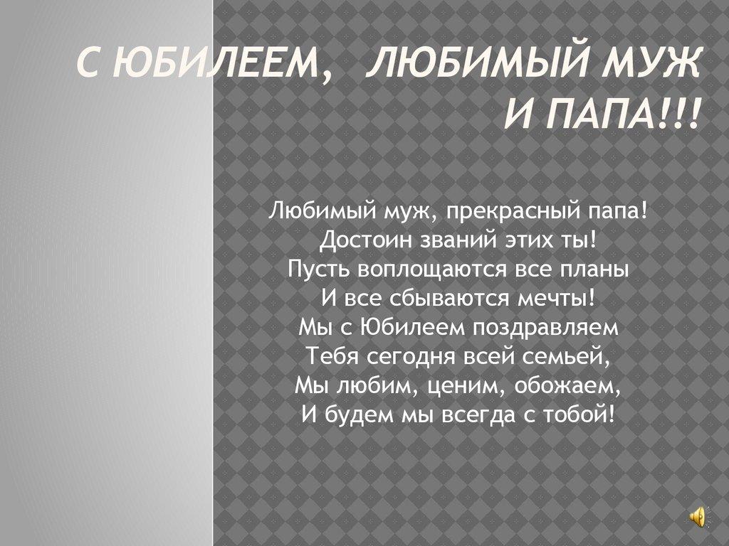 Схемы для вязания для мопсов 3
