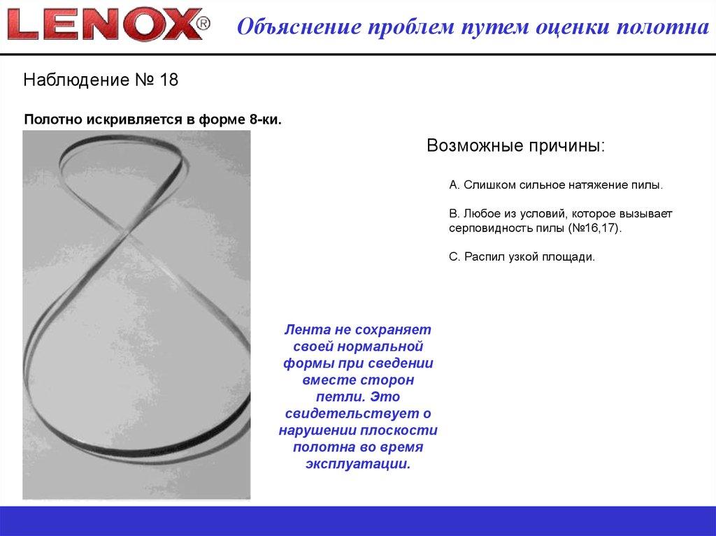 pdf логистика транспорт и склад в цепи поставок