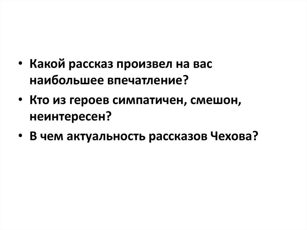 Дашкова читать онлайн кровь