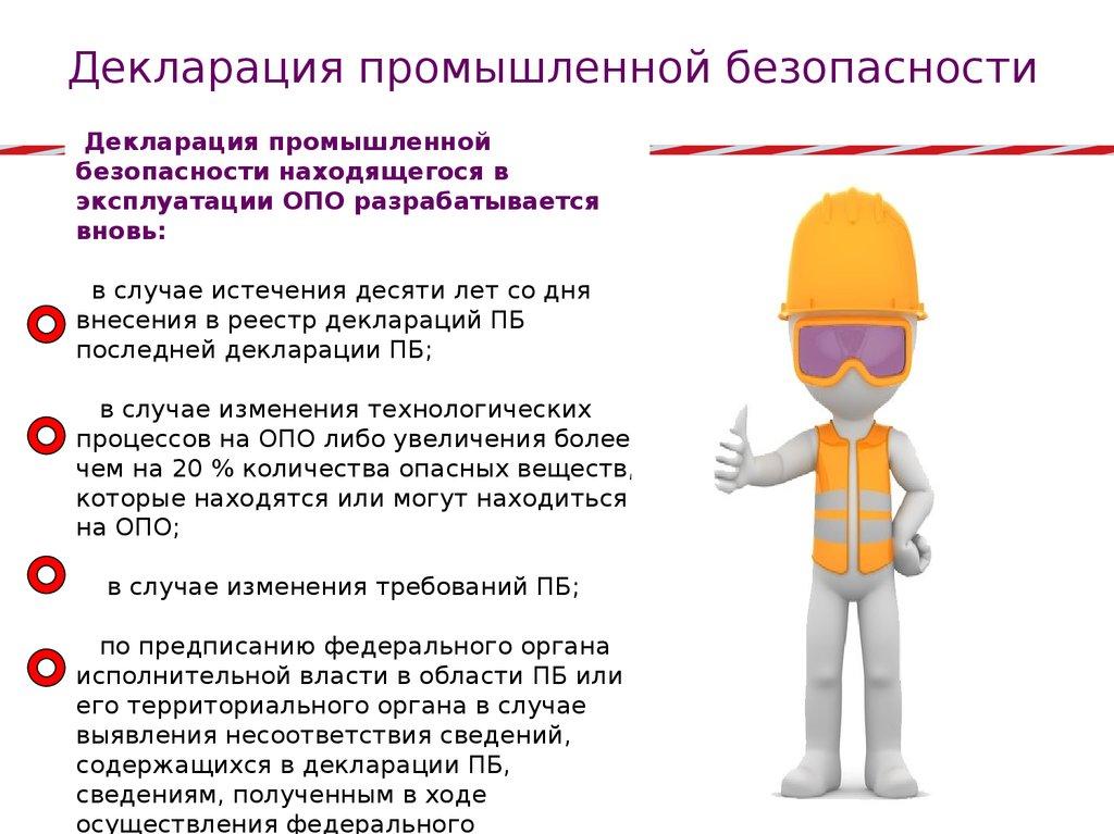 Нормы пожарной безопасности НПБ 1512000 Шкафы пожарные