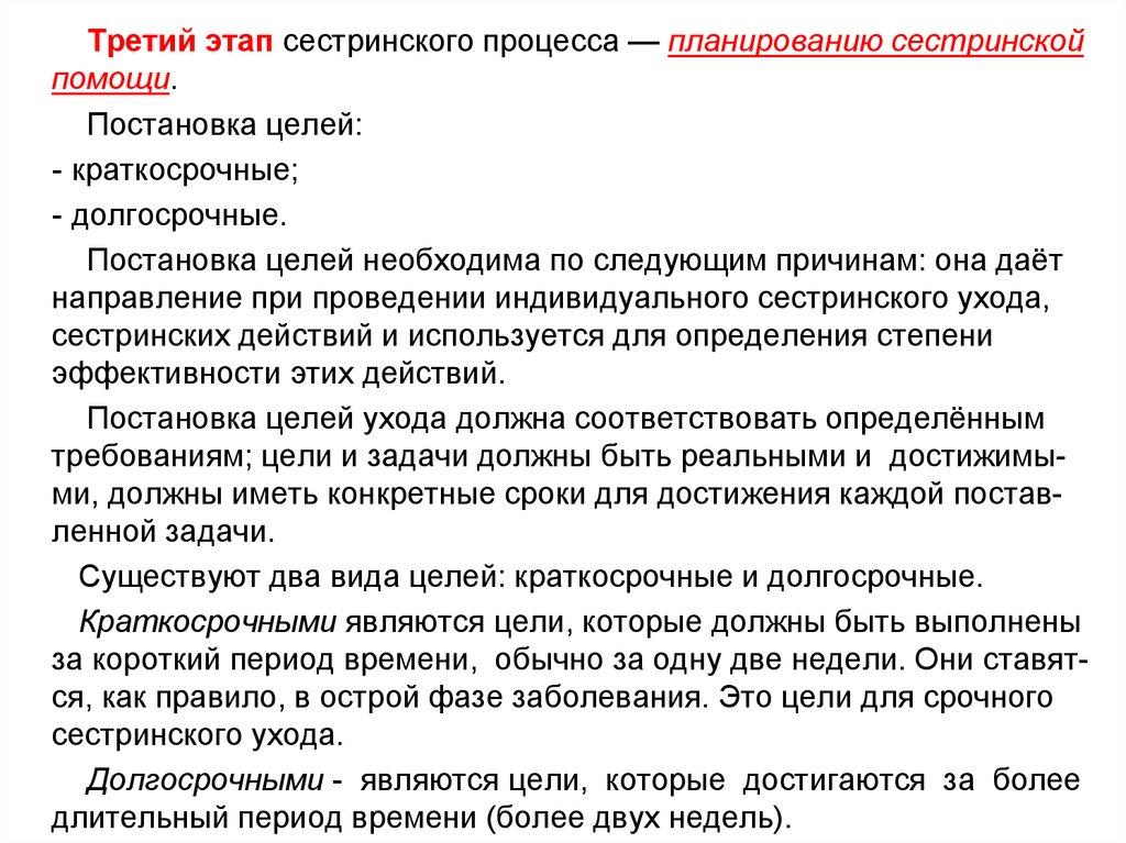 Лихачев Д.С. Воспоминания