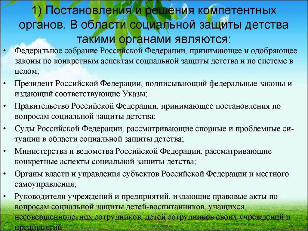 Отчёт по практике соц защита ruseedabtiscoral Отчет о преддипломной практике составляется по главным разделам П п Наименование и содержание тем Количество дней Производственная практика является