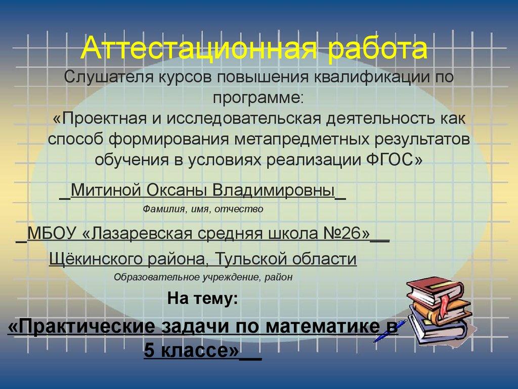 philips 19pfl3405 инструкция по эксплуатации manual