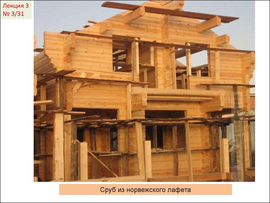 Чердачные деревянные перекрытия дома из бруса