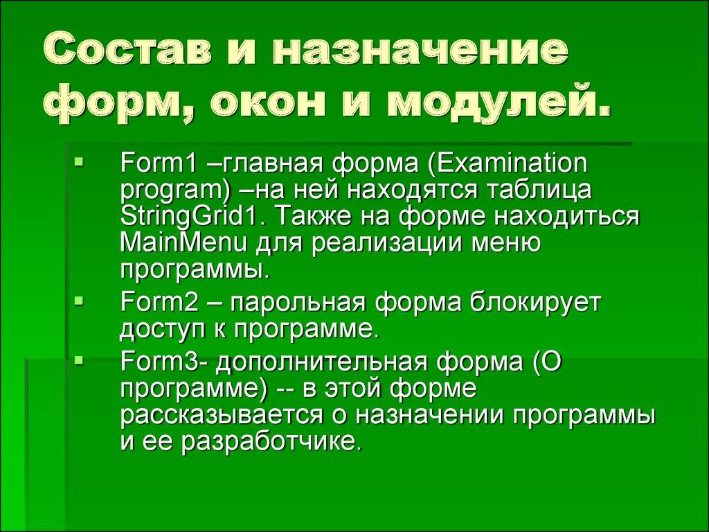 ebook La