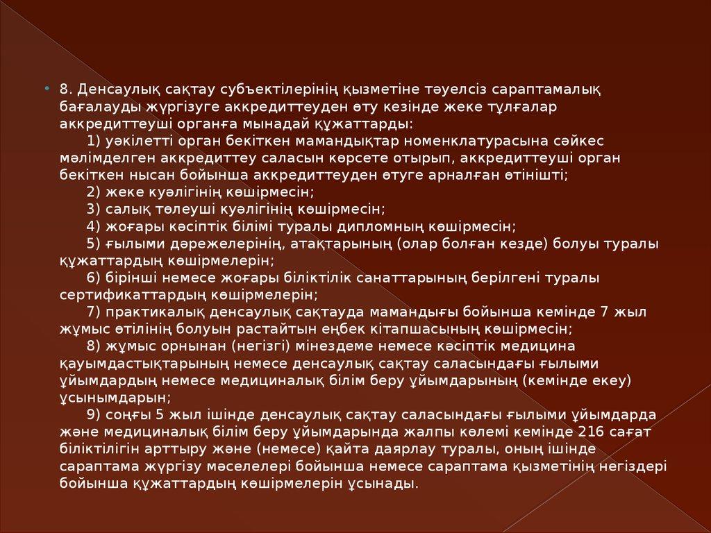 http://cf.ppt-online.org/files/slide/g/gtZWp4l32PXyAOCw98vVBMHqFxkmYuJzahj6UR/slide-21.jpg