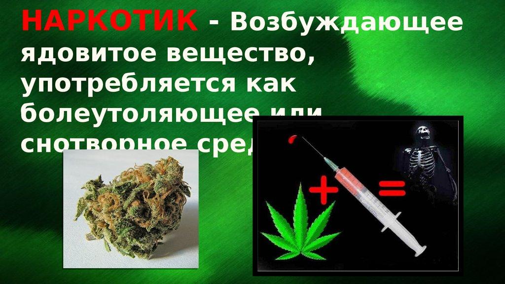 Онлайн <b>в</b> казахстане средство - Интерет Аптека. Купить ...