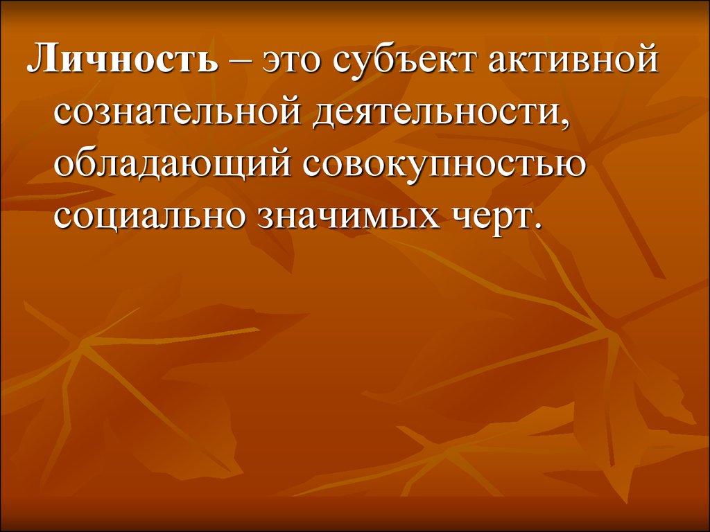 ebook труды колмогоровских чтений вып