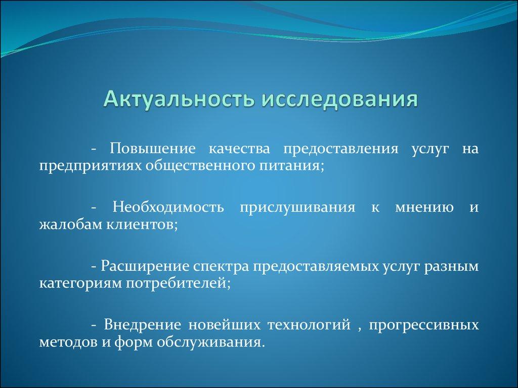ebook Педагогические условия формирования