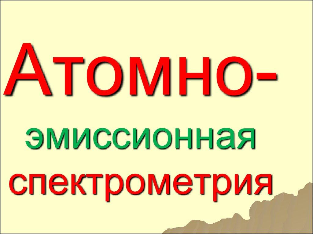 shop Революционная традиция в