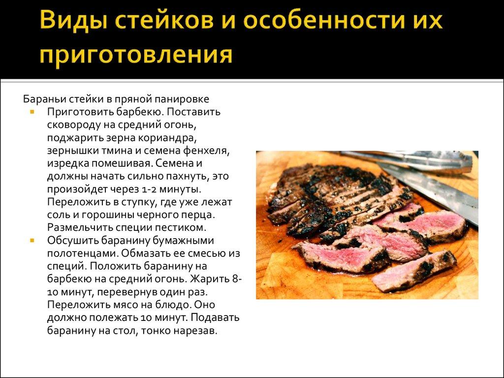 Как приготовить мясо на сковороде с луком