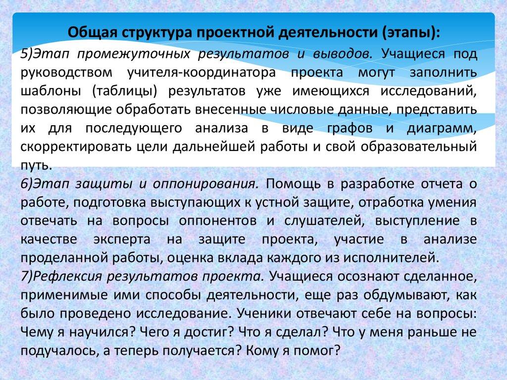 Ооп Ооо Фгос Школы