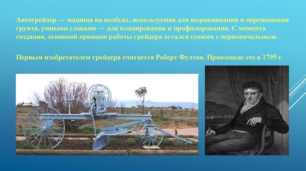 Фильм Время первых премьера в россии