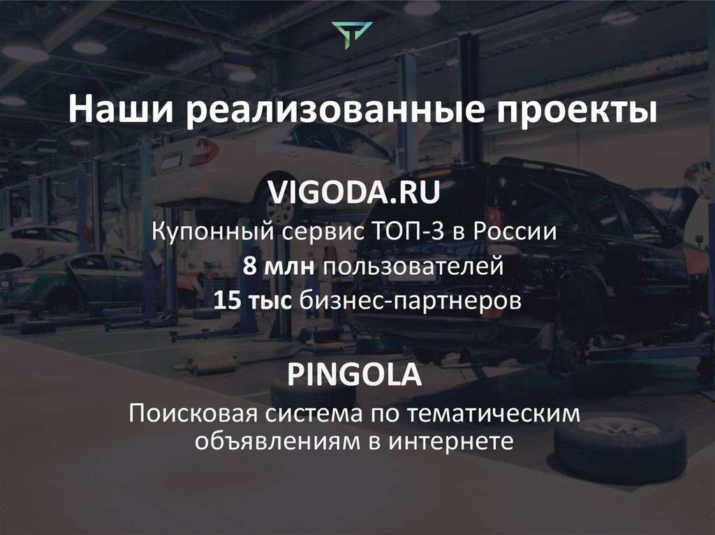 Лендинги автосервисов для привлечения клиентов