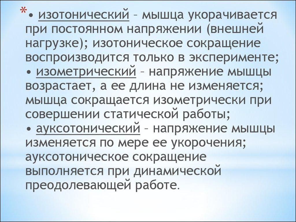 Урамустин