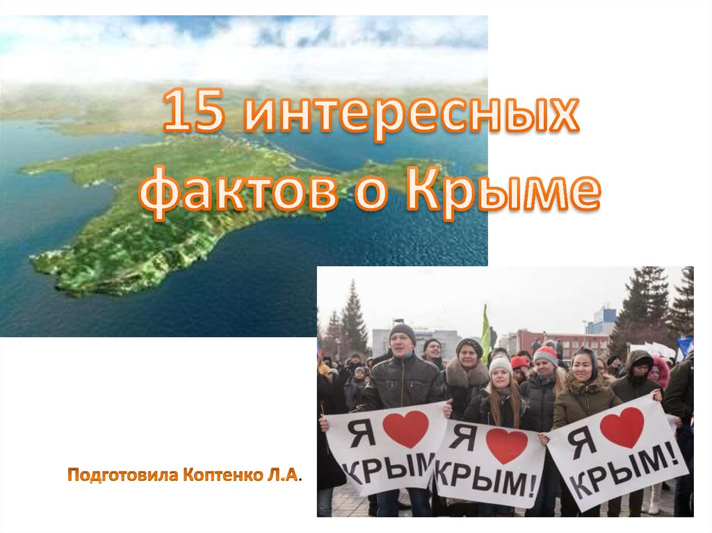 Коза-дереза українська народна казка читати