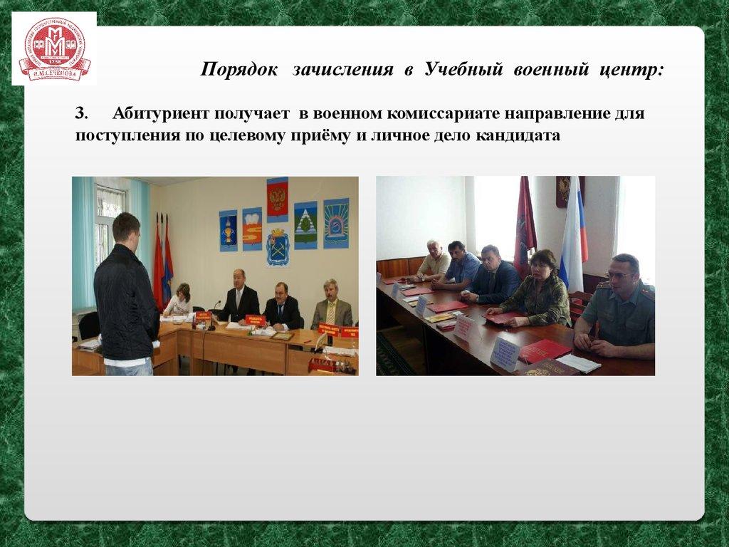 Резюме в Следственный Комитет образец