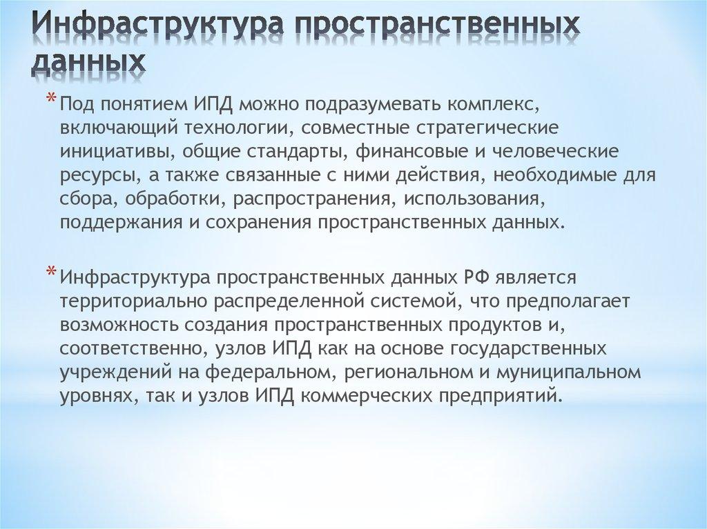 Основные понятия связанные с функциями