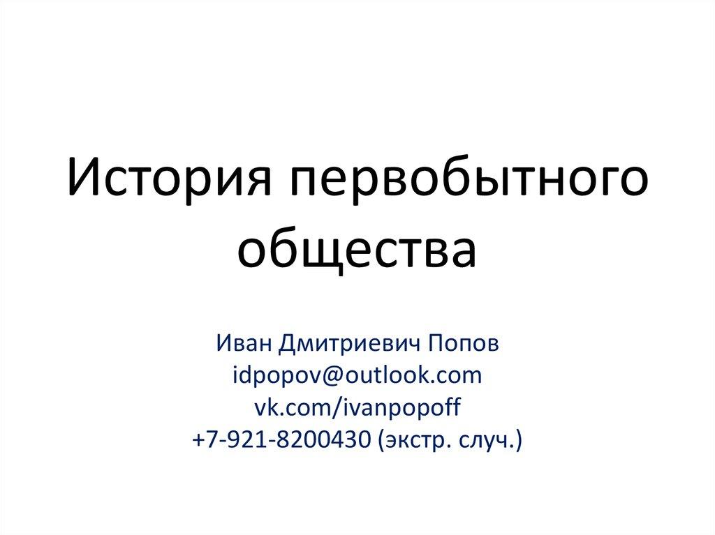 Книга афинский синдром читать онлайн