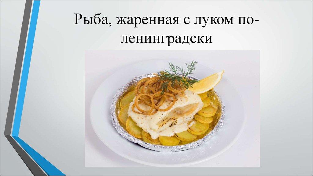 Как правильно варить макароны рецепт