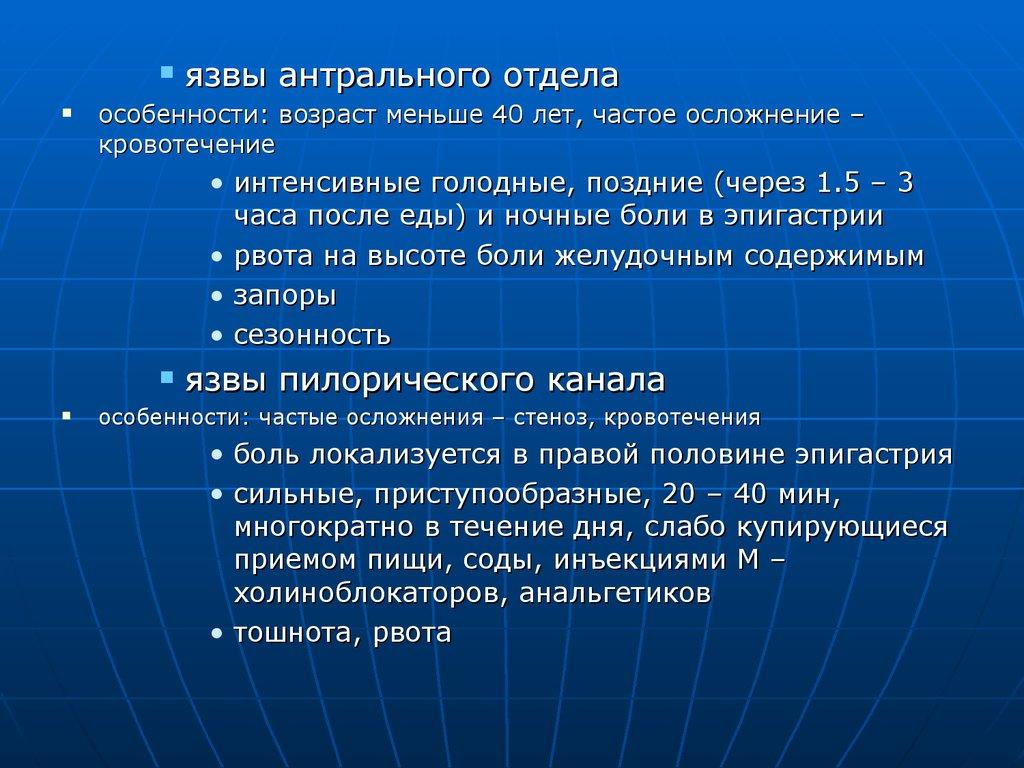 est-foto-chlena-do-zanyatiya-uvelicheniya-rastyazhkoy-i-posle