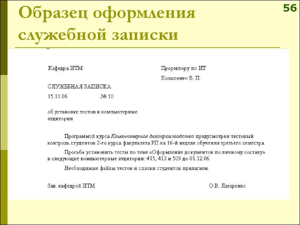составьте и оформите телеграмму