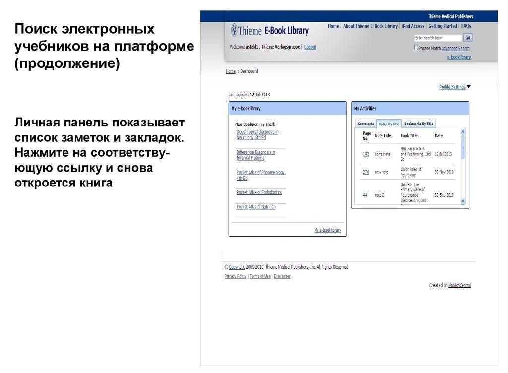 знакомства в странах европы на русском языке