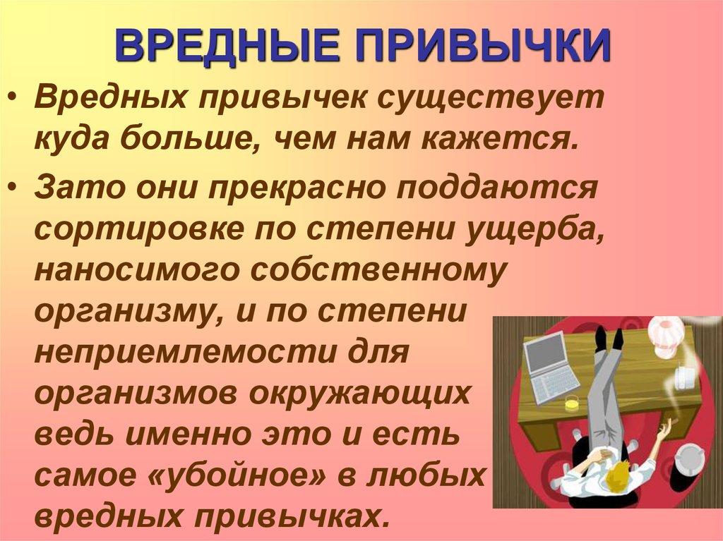 legche-izbavitsya-ot-privichki-sosat