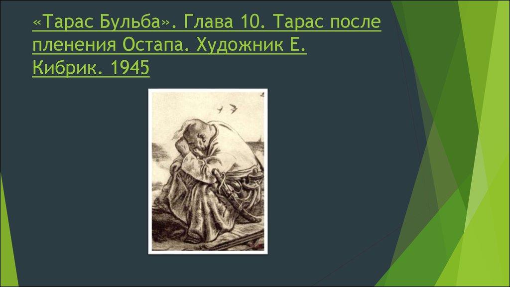 Гоголь Мертвые Души Интересные Факты