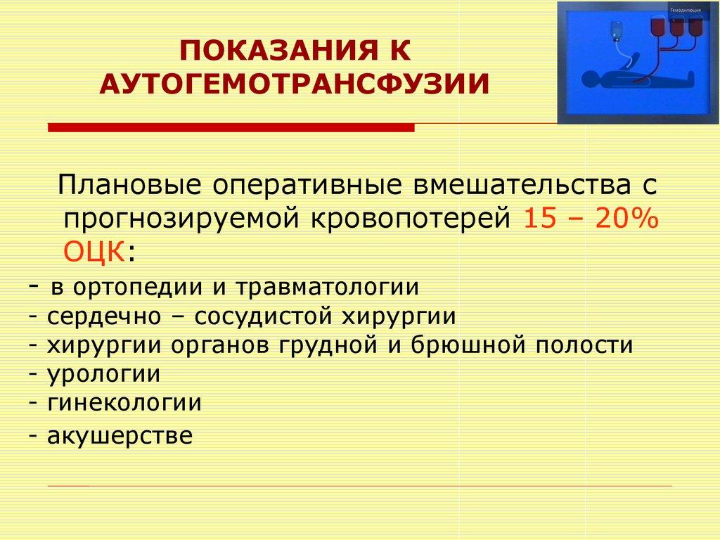 приказ минздрава рф 363 инструкция - фото 7