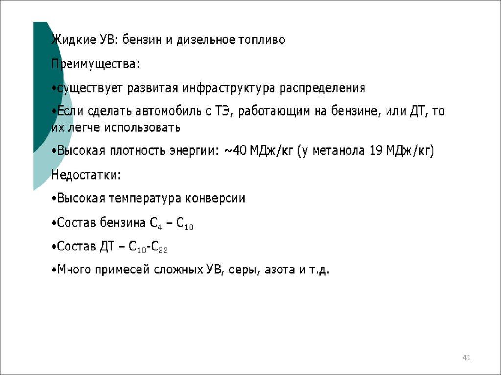 Презентация Классификация Химических Реакций 11 Класс