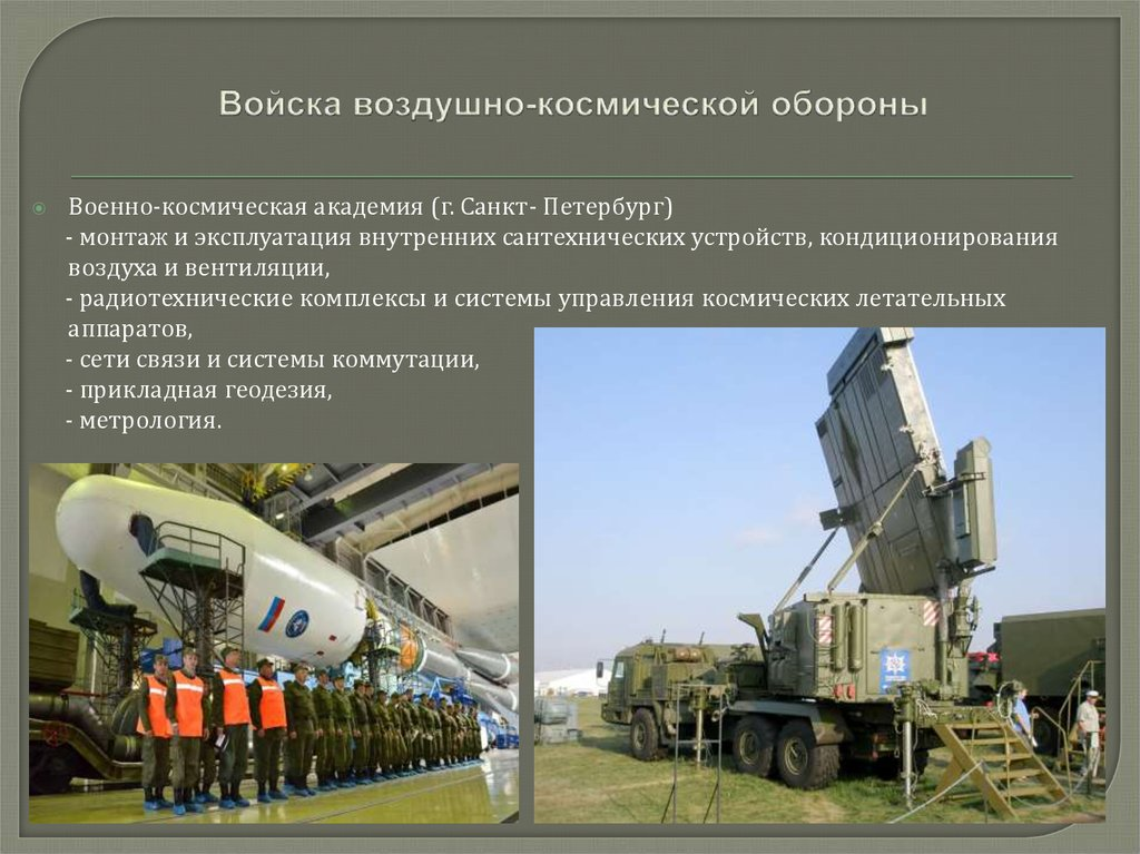 A pantsir-s air defense missile-gun system during the final stage of the keys to the sky competition