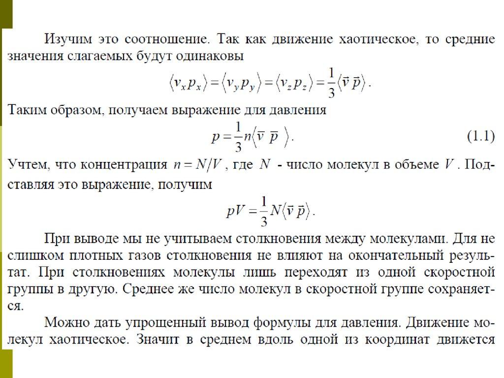 free Manuscript Verse