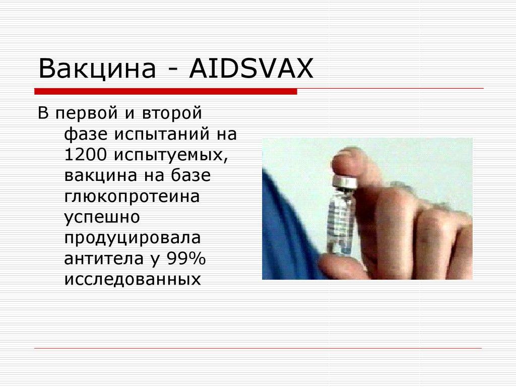 bezopasniy-seks-chem-predohranyatsya