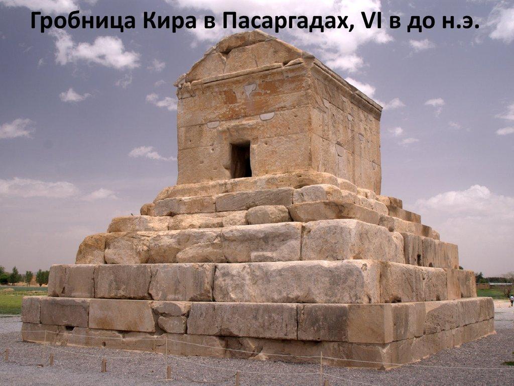 фото архитектура египет древний