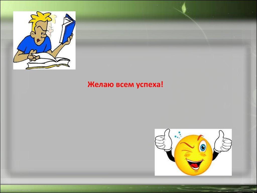 Collegeru  подготовка к ЕГЭ  Варианты тесты онлайн